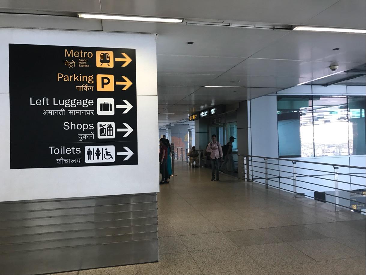 デリー空港 手荷物預かり所