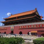 中国人が一党独裁や人権侵害を肯定し「一つの中国」に拘る3つの理由