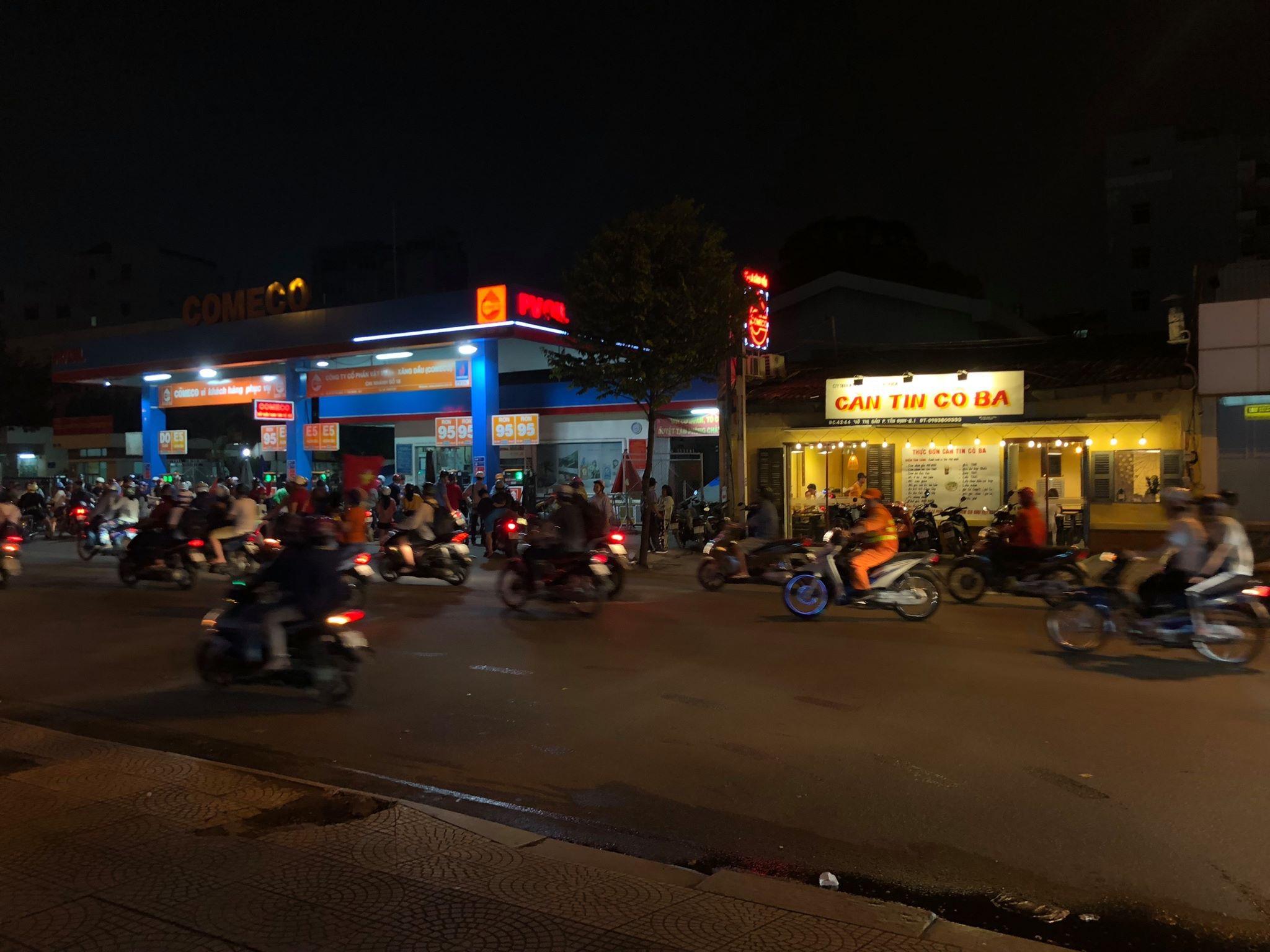 ベトナム ホーチミン